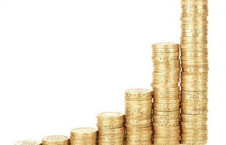 איך המסלקה הפנסיונית מאפשרת לך לחסוך יותר כסף?
