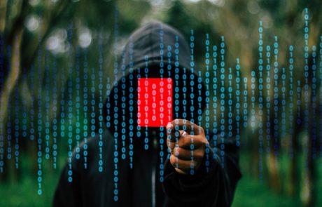 איך להתגונן ולהתמודד עם תוכנת וירוס כופר במחשב?